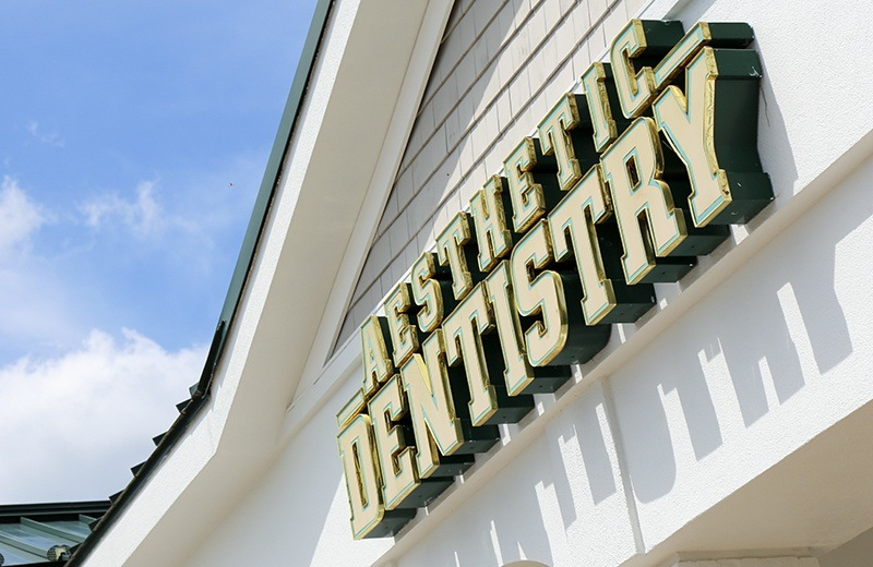 Aesthetic Dentistry outdoor sign